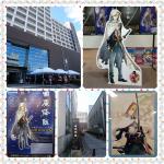 PhotoGrid_1490188245604