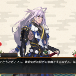 Screenshot_20190101-161224