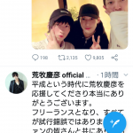 Screenshot_20190501-000317