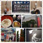 PhotoGrid_1568437873319